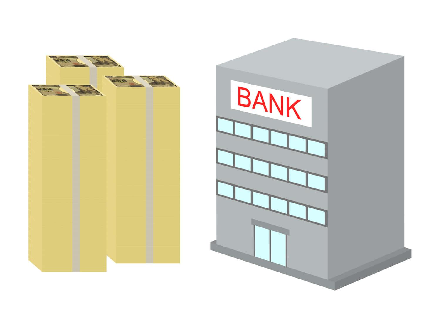メガバンクの違いを解説・銀行ごとの特徴は?