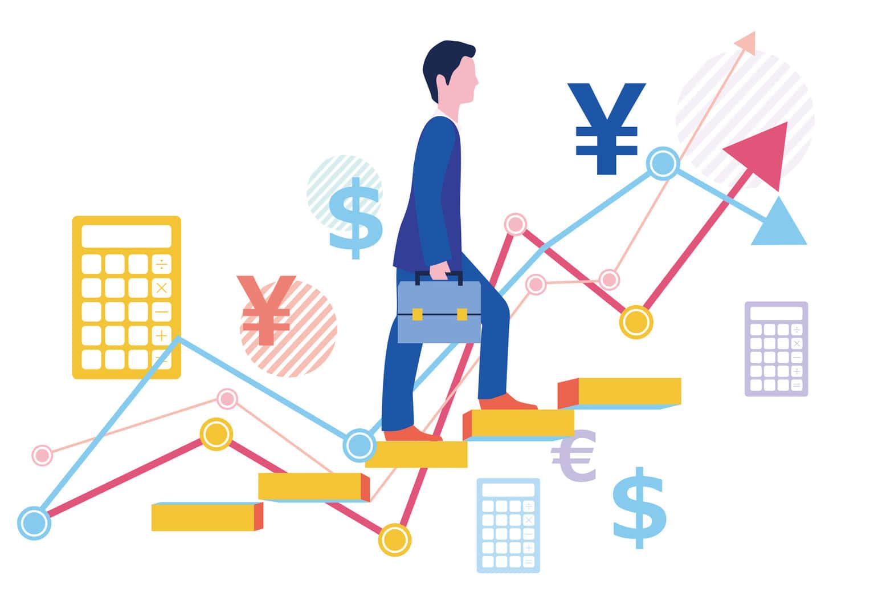 経済とはいったい何なのか?根本から解き明かす!
